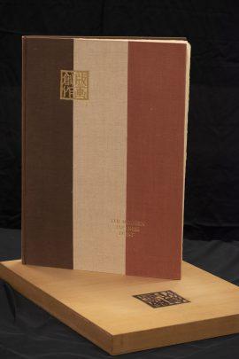 12 ModernJapanesePrint